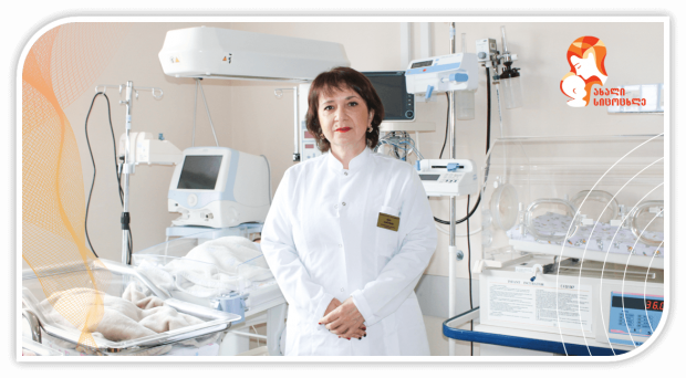 What does the medicine mean to Maia Abaloidze and what does she consider to be the biggest challenge in neonatology?