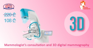 We offer a free consultation with a mammologist and 3D mammography