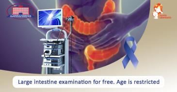 Large intestine – We offer you a large intestine examination for free!
