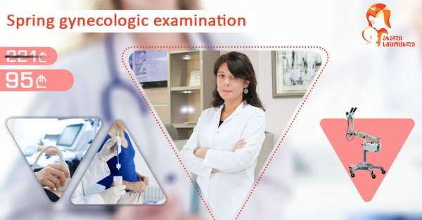 Spring promotion – We offer you a complete gynecologic examination for 95 GEL